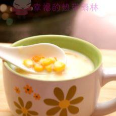 [原创首发]椰汁玉米甜汤的做法