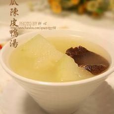 冬瓜陈皮鸭汤