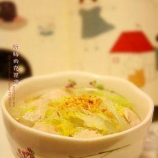 粉丝肉丸菜汤