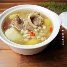 薏米白果筒骨汤的做法
