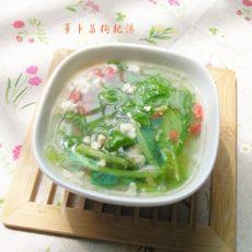 萝卜苗枸杞汤