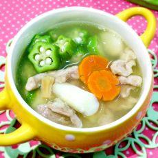 山药秋葵肉片汤的做法