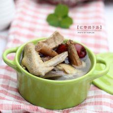红枣鸽子汤的做法