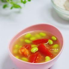 番茄毛豆汤