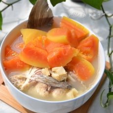 瑶柱木瓜鱼尾汤