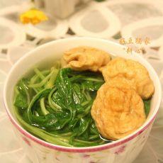 空心菜油面筋汤的做法