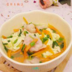 腐竹鱼饺汤