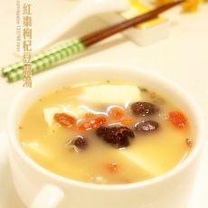 红枣枸杞豆腐汤的做法