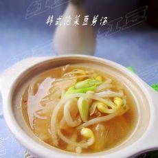 韩式泡菜豆芽汤