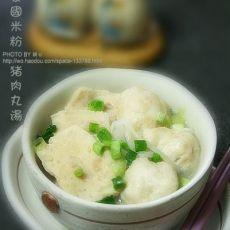 泰国米粉猪肉丸汤
