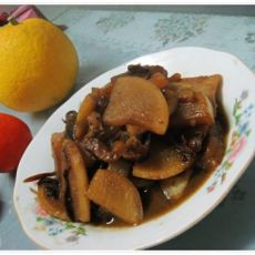 干菜肉炒萝卜