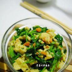 香嫩芹菜叶炒鸡蛋的做法