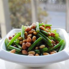 芹菜拌黄豆花生米的做法