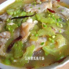 五味苦瓜鱼片汤