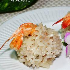 珍珠糯米虾丸的做法