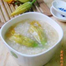 南瓜花糯米粥