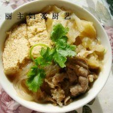 羊肉冻豆腐汤