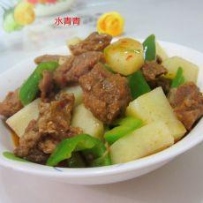 青椒牛腩烧土豆