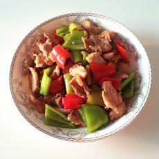 青红椒炒瘦肉