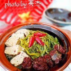 小白菜血肠豆腐砂锅
