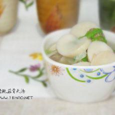 杏鲍菇骨头汤