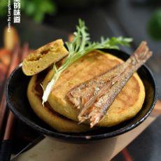 玉米饼子就小咸鱼的做法