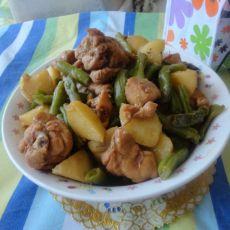 土豆豆角焖鸡块