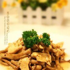 茶树菇焖鸡肉