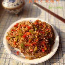 咸酥芝麻藕片