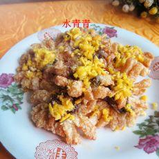香酥蛋黄鱼