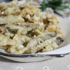 椒盐炸蘑菇