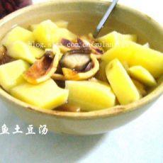 有了它不用再吃饭了--鱿鱼土豆汤