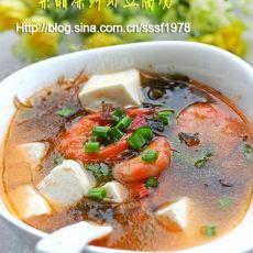 紫晶藻鲜虾豆腐汤