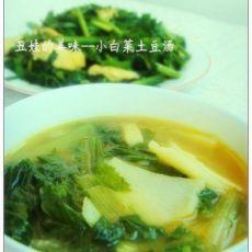 小白菜土豆汤