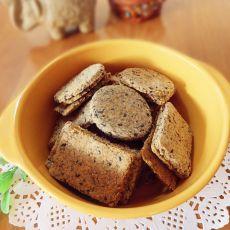 黑芝麻豆渣饼干的做法