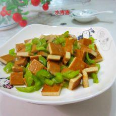 干煸卤豆腐丁的做法