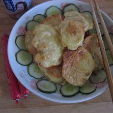 香软土豆饼