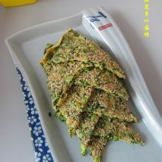 芝麻莴苣叶蛋饼