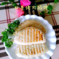 白菜猪肉馅饼