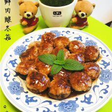 鲜肉酿冬菇的做法