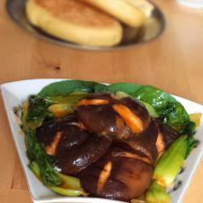 茄汁酿香菇