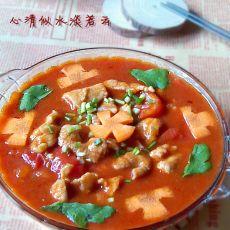 番茄绘肉片