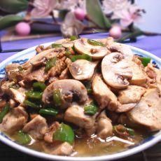 白蘑菇烩豆腐