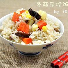 冬菇杂烩饭―饭菜一锅出