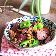 肉末尖椒烩猪血的做法