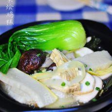 牛蒡蒲菜烩鸡糕