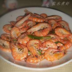 盐水煮虾(快速去除虾肠的方法)的做法