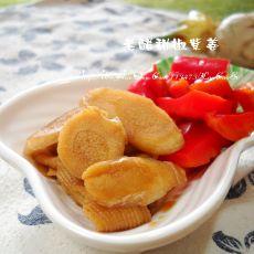 老醋甜椒紫姜