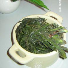 腌椿芽咸菜