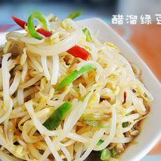 双椒炝绿豆芽的做法